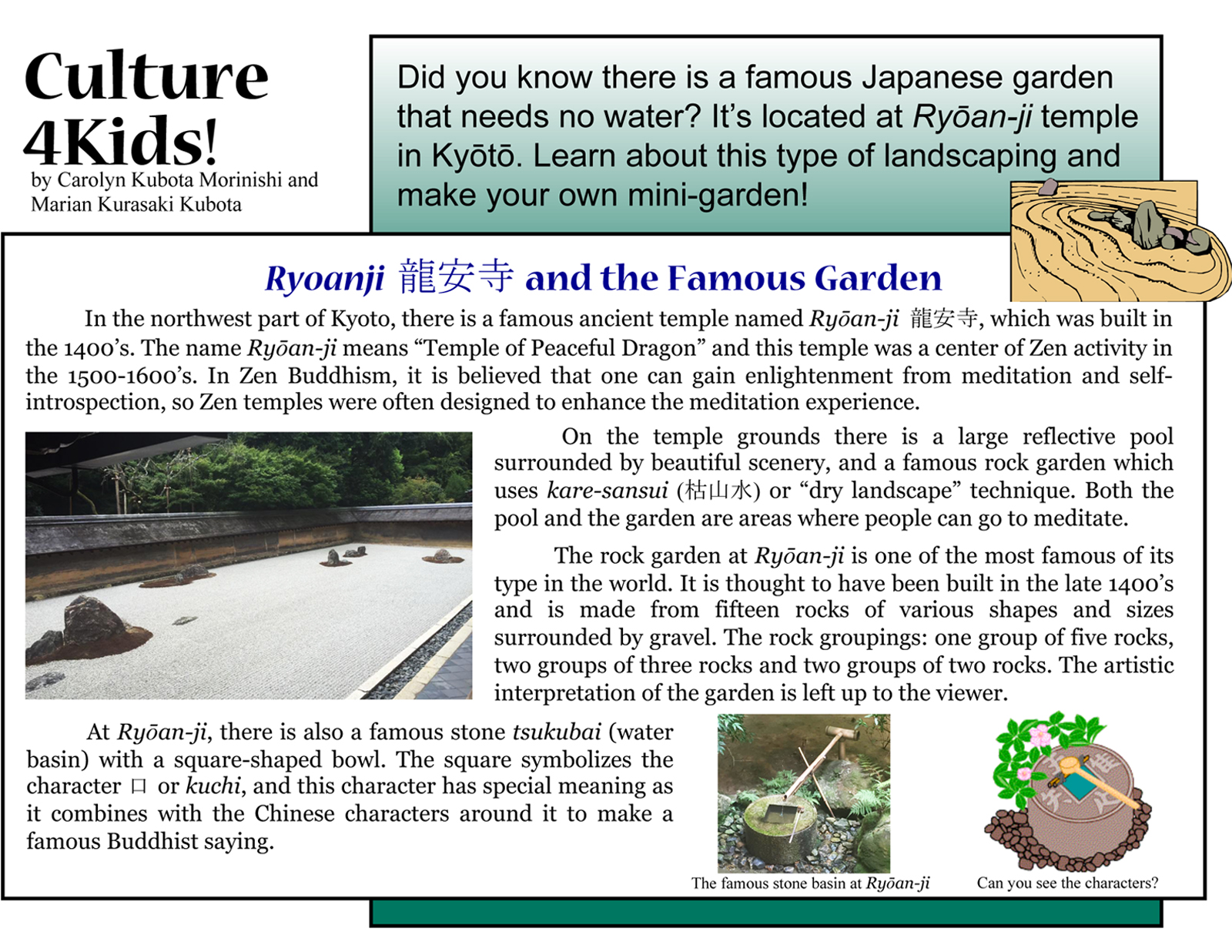 "Culture4Kids! Section, featuring ""Ryoanji and the Famous Garden"""