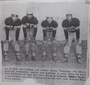 A 1950s Maui News photograph by Joe Konno of the Baldwin High School starting lineup with Shigemi Sugiki at quarterback (third from left).