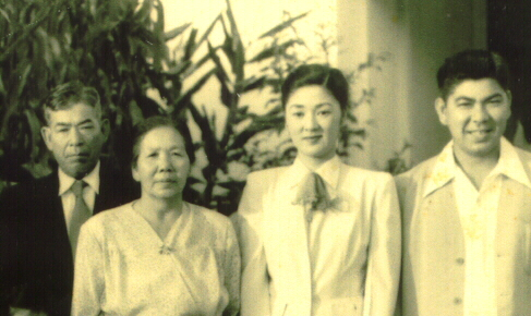 Old photo of Asa Ige's parents and paternal grandparents