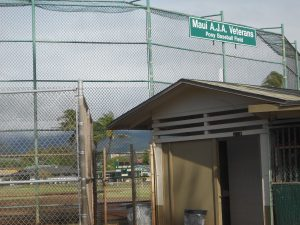 Photo of the Maui AJA Veterans Pony Baseball Field