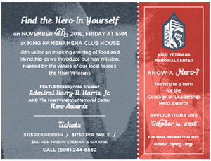 Ad for Nisei Veterans Memorial Center - Hero Dinner