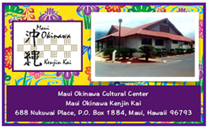 Ad for Maui Okinawan Cultural Center