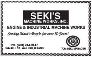 Ad for Seki's Machine Works