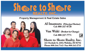 Ad for Shore to Shore Realty