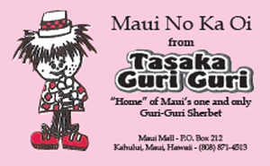 Ad for Tasaka Guri Guri