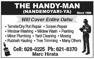 Ad for Handy Man, Marc Hirata