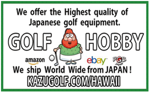 Ad for Kazu Golf