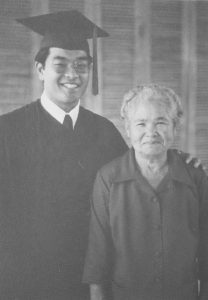 Photo of Dwight Takamine, pictured with his paternal grandmother, Usa Takamine