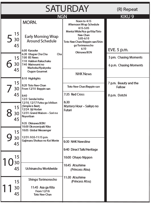 TV Guide Schedule, 11/18 issue - Saturday