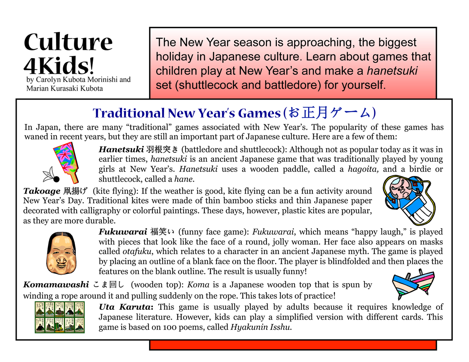 "Culture4Kids! Section, featuring ""Traditional New Year's Games"""