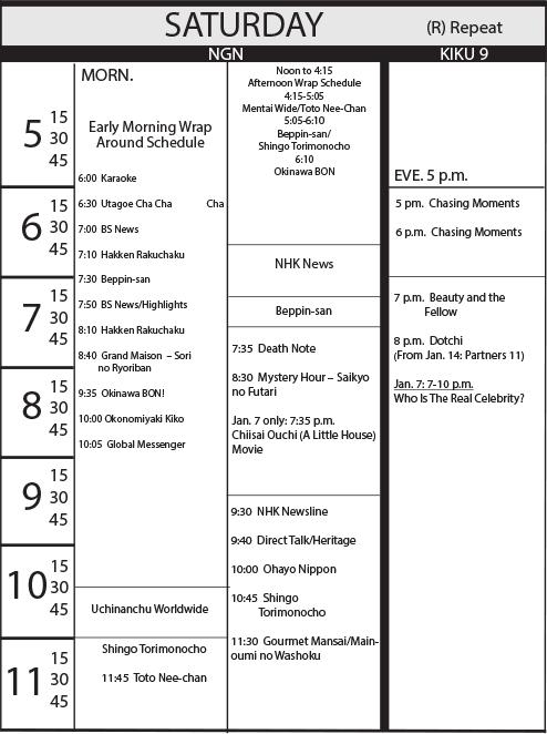 TV Guide Schedule, 12/16 issue - Saturday