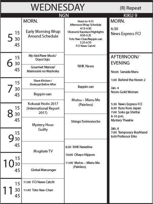 TV Guide Schedule, 12/16 issue - Wednesday
