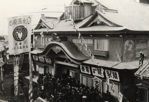 Photo of Daikokuza Theatre