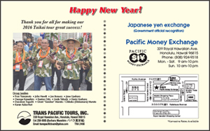 Ad for Pacific Money Exchange