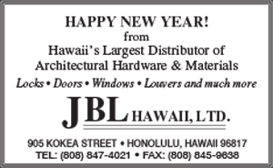 Ad for JBL Hawaii, LTD