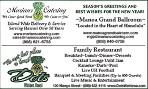 Ad for Marians Catering