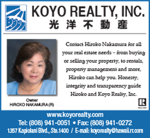Ad for Koyo Realty, Inc.