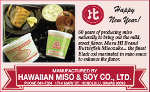 Ad for Hawaiian Miso & Soy Co.