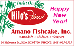 Ad for Amano Fishcake