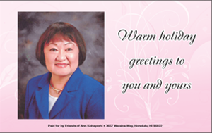 Ad for Ann Kobayashi