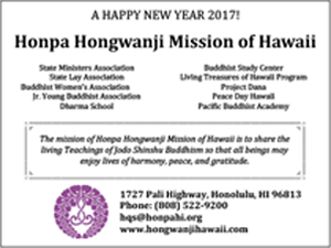 Ad for Honpa Hongwanji Mission of Hawaii