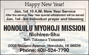 Ad for Honolulu Myohoji Mission
