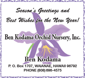 Ad for Ben Kodama Orchid Nursery
