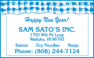 Ad for Sam Sato's Inc.