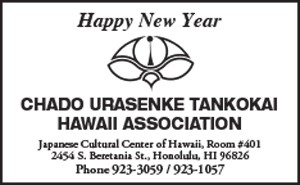 Ad for Chado Urasenke Tankokai Hawaii Association