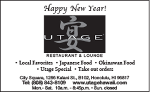 Ad for Utage Restaurant & Lounge