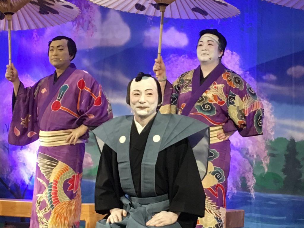 Photo of Consul General of Japan Yasushi Misawa — as the Kojyo.