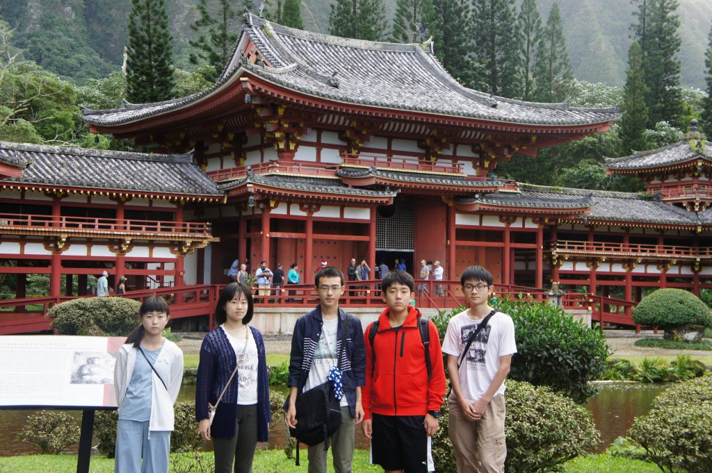 Photo of Byodo-in at the Valley of the Temples in Käne'ohe, which was another stop on the students' itinerary.