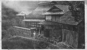 Photo of the Saeki/Saiki family's old home in Takata-gun