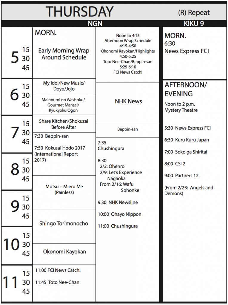 TV Program Schedule, 2/3/17 Issue - Thursday
