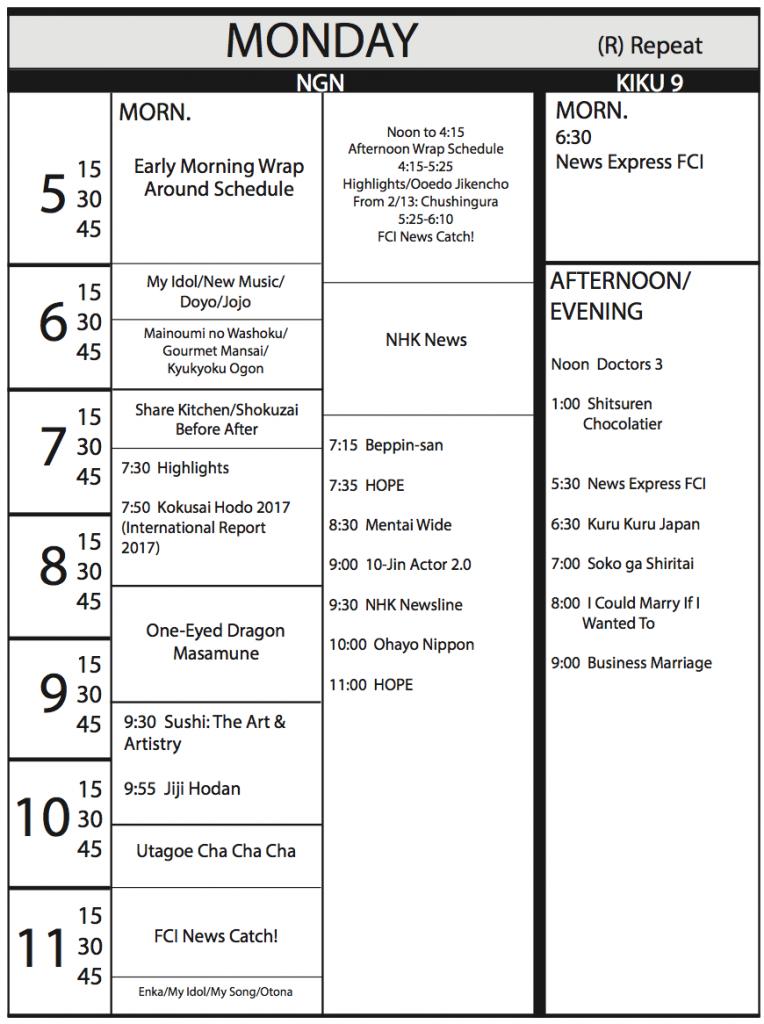 TV Program Schedule, 2/3/17 Issue - Monday
