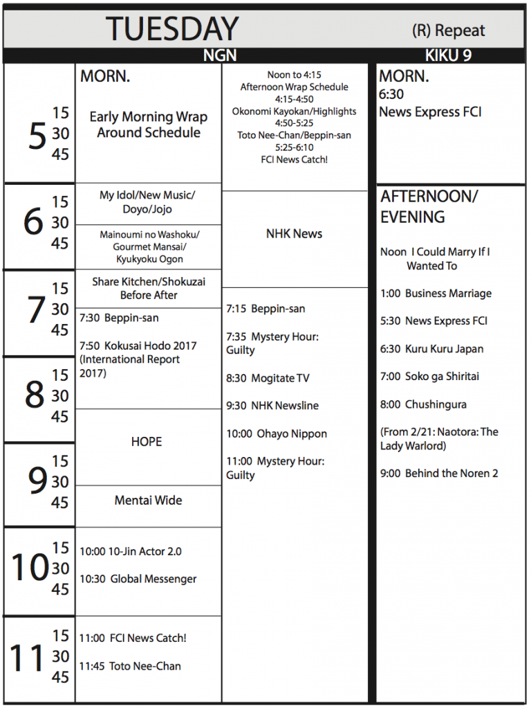 TV Program Schedule, 2/3/17 Issue - Tuesday