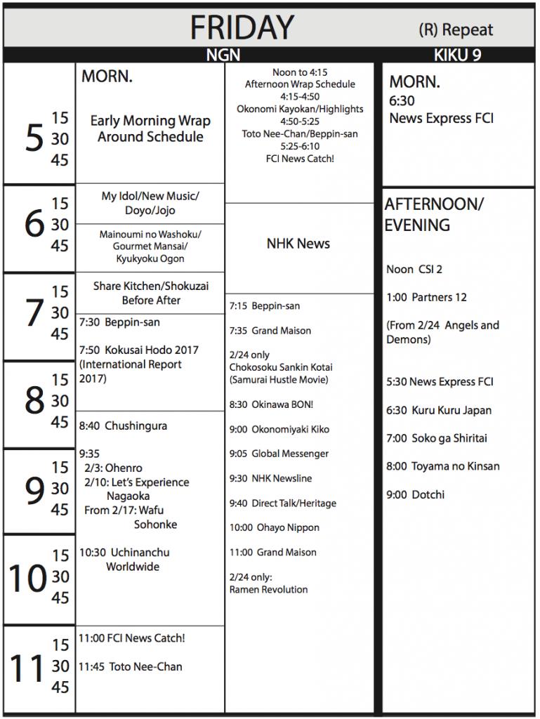 TV Program Schedule, 2/3/17 Issue - Friday