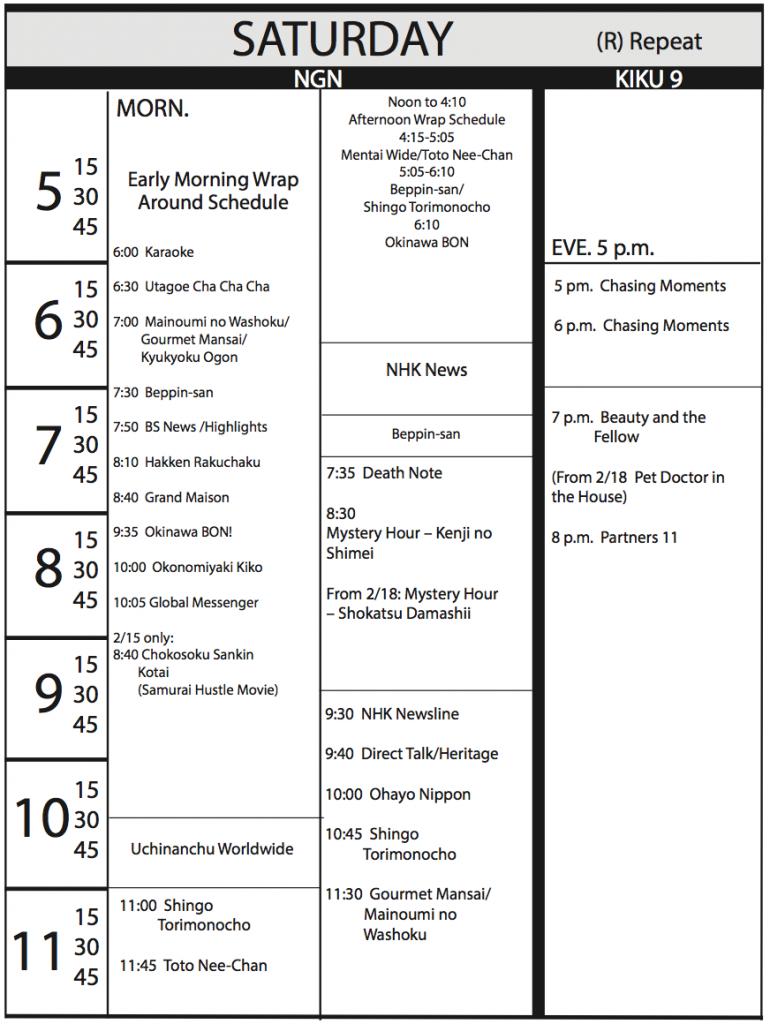 TV Program Schedule, 2/3/17 Issue - Saturday
