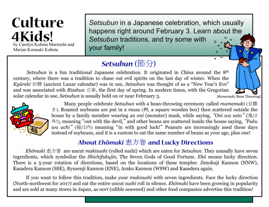 "Culture4Kids! Section, featuring ""Setsubun"""