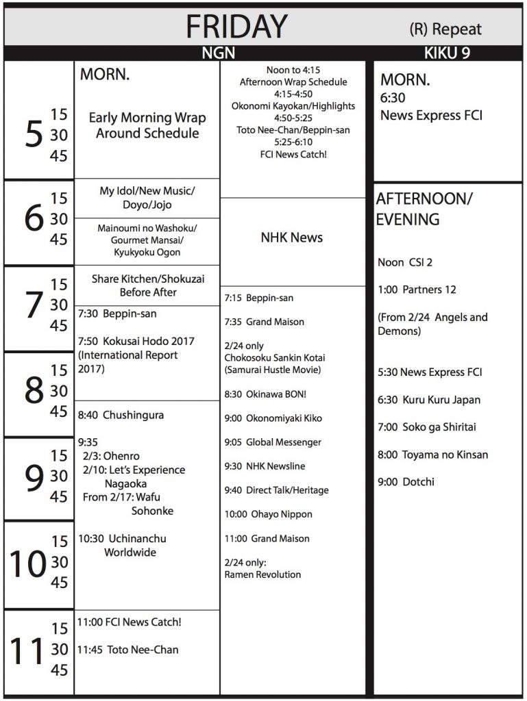 TV Program Schedule, 1/20/17 Issue - Friday