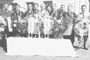 Group photo of Kumaji Furuya (fifth from right), who attended the September 1943 funeral for Masao Sogawa
