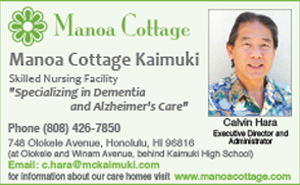 Ad for Manoa Cottage