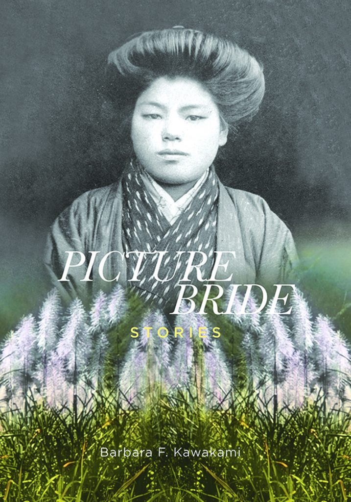 "Cover Photo of the ""Picture Bride Stories"" by Barbara Kawakami"