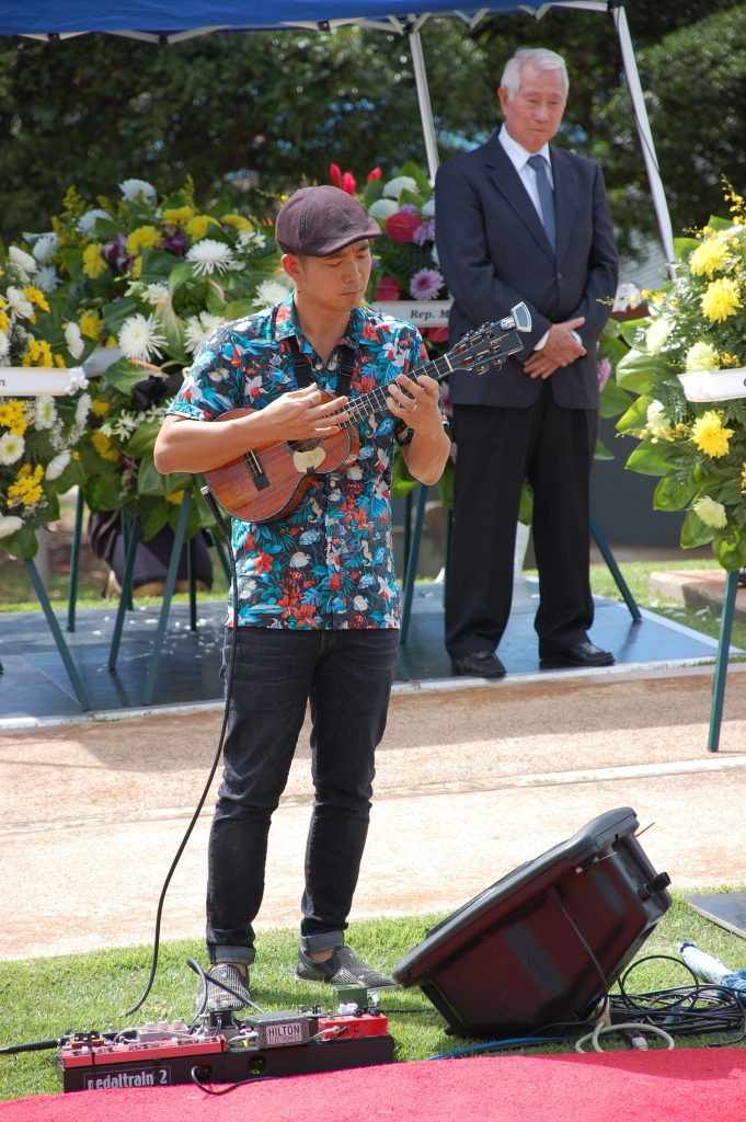 Photo of the talented, Jake Shimabukuro