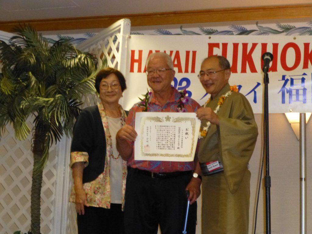 "Hawaii Fukuoka Kenjin Kai Keiro president Fusayo ""Fussy"" Nagai and Consul General of Japan Yasushi Misawa present a Keiro certificate to 80-year-old Richard Yasukochi."