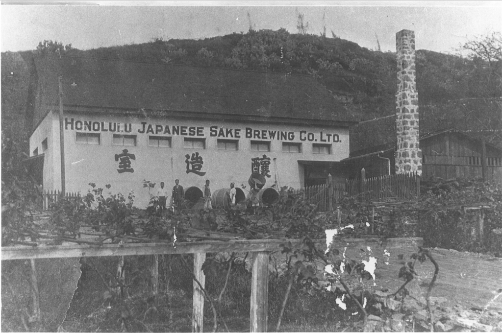 The Honolulu Japanese Sake Brewing Company building was a landmark in Pauoa Valley for decades.