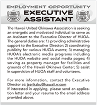 Job Ad for Hawaii United Okinawa Association (HUOA) - seeking a new Executive Assistant