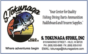 Ad for Tokunaga Store