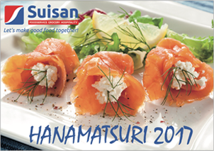 Ad for Suisan