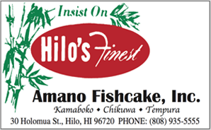 Ad for Amano's Fishcake